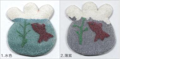きくちいま×ゑり華 加賀押絵紋「きんぎょばち」